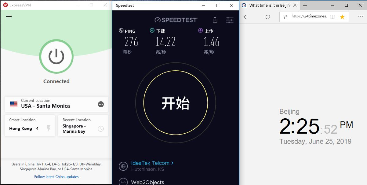 Windows Expressvpn usa santa monica 节点测试-speedtest-20190625