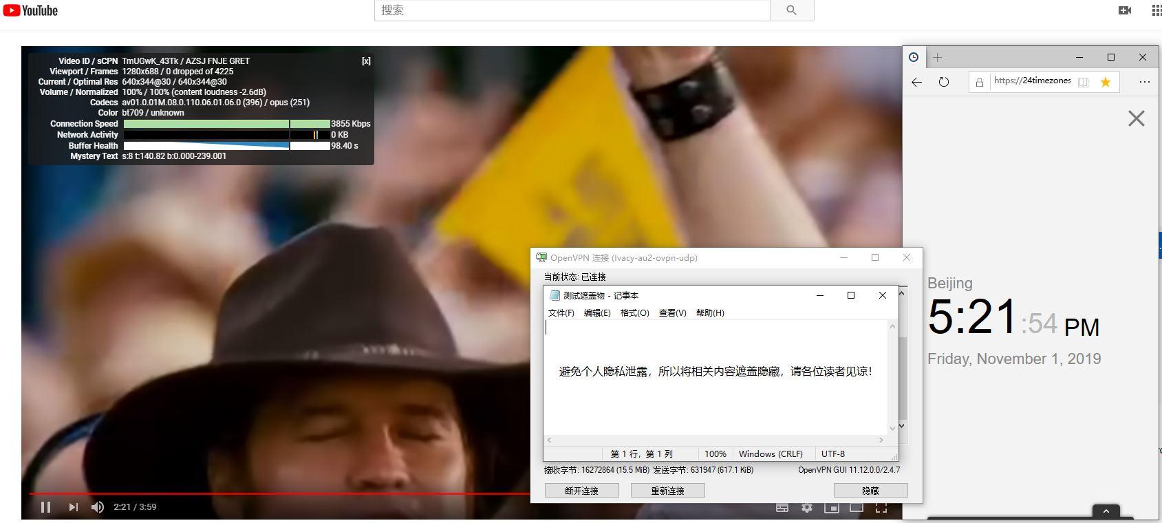 Windows IvacyVPN AU-2 中国VPN翻墙软件 科学上网 Youtube链接速度 - 20191101