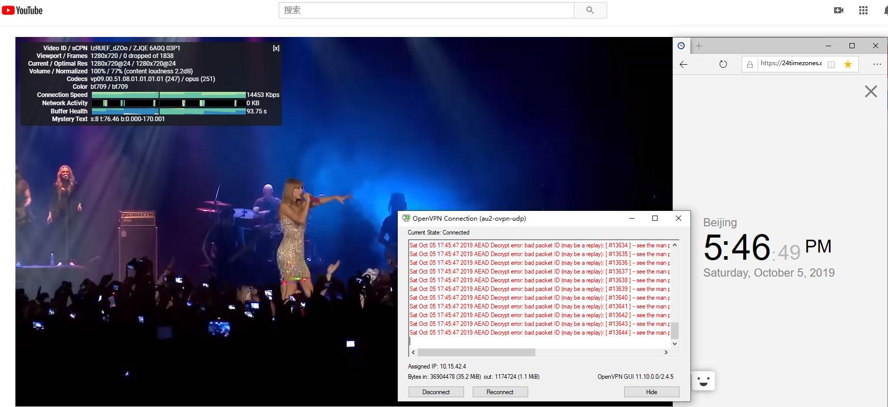 Windows IvacyVPN AU2-UDP 中国VPN翻墙 科学上网 YouTube测试-20191005