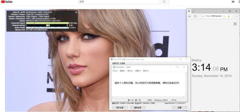 Windows IvacyVPN BE-2 中国VPN翻墙 科学上网 Youtube测速 - 20191110