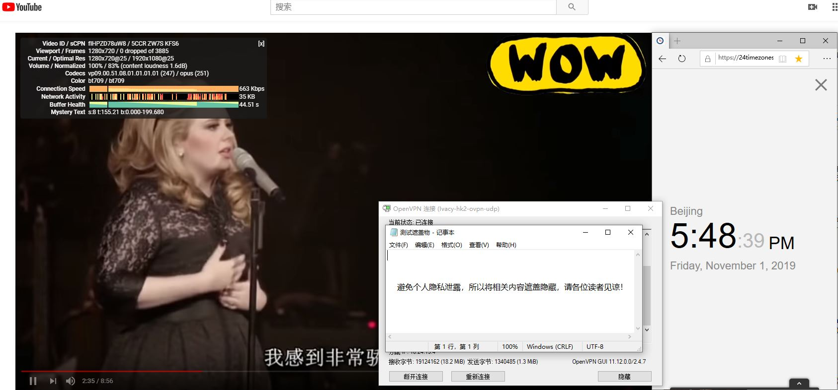 Windows IvacyVPN HK-2 中国VPN翻墙软件 科学上网 Youtube链接速度 - 20191101