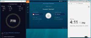 Windows IvacyVPN Singapore 中国VPN安全翻墙 科学上网 SpeedTest测速-20191221