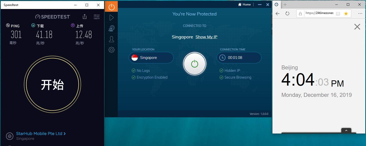 Windows IvacyVPN Singapore 中国VPN翻墙 科学上网 SpeedTest测试 - 20191216