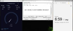Windows IvacyVPN UKL2-UDP 中国VPN翻墙 科学上网 SpeedTest - 20191028