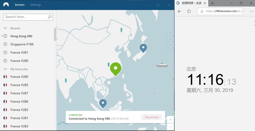 Windows Nord VPN HongKong节点连接成功20190330111624