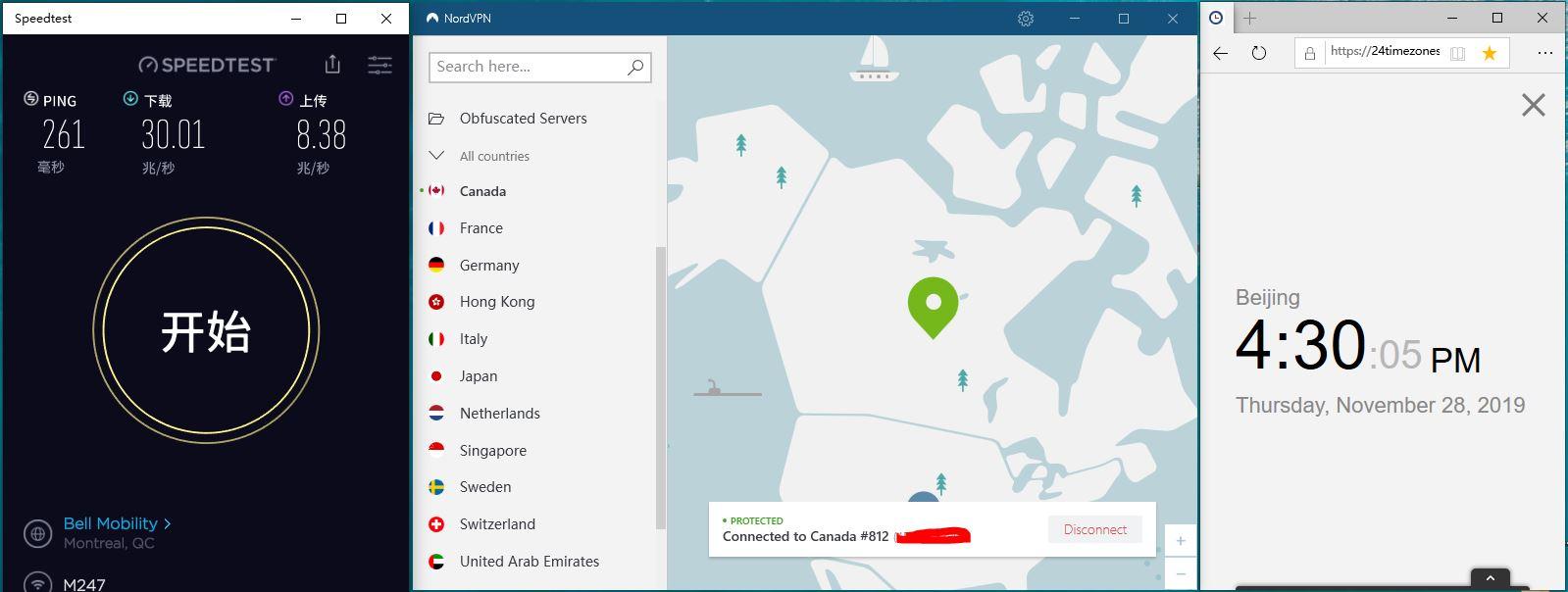 Windows NordVPN Canada 812 中国VPN翻墙 科学上网 SpeedTest测试-20191128