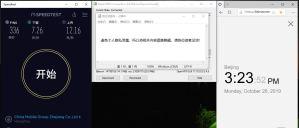 Windows NordVPN OpenVPN HK-150-UDP 中国VPN翻墙 科学上网 SpeedTest - 20191028