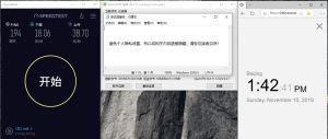 Windows NordVPN OpenVPN HK151-UDP 中国VPN翻墙 科学上网 SpeedTest测速 - 20191110