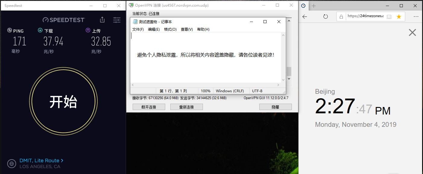 Windows NordVPN OpenVPN US-4567-UDP 中国VPN翻墙 科学上网 SpeedTest测试 - 20191104