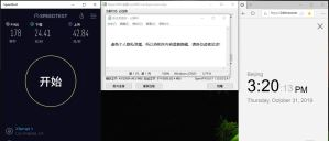 Windows NordVPN US-4567-UDP 中国VPN翻墙 科学上网 Speedtest - 20191031