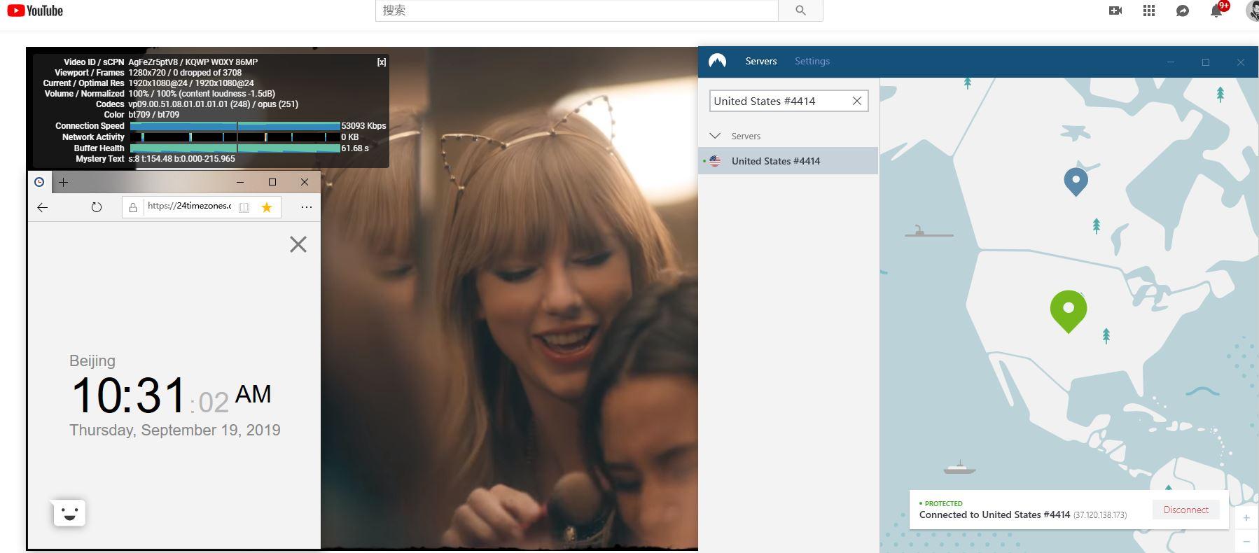 Windows NordVPN USA-4414 服务器 中国VPN翻墙 科学上网 YouTube连接速度-20190919