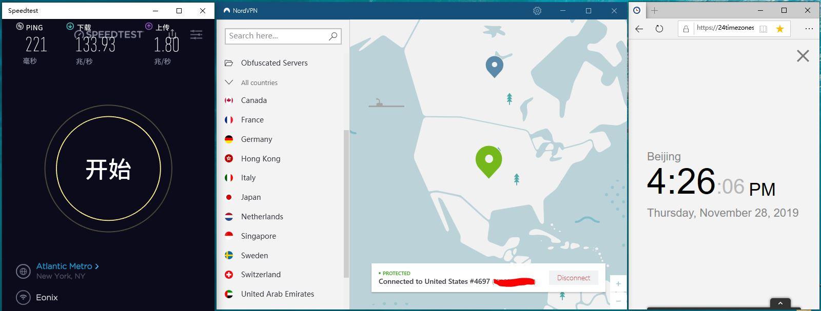 Windows NordVPN USA 4697 中国VPN翻墙 科学上网 SpeedTest测试-20191128