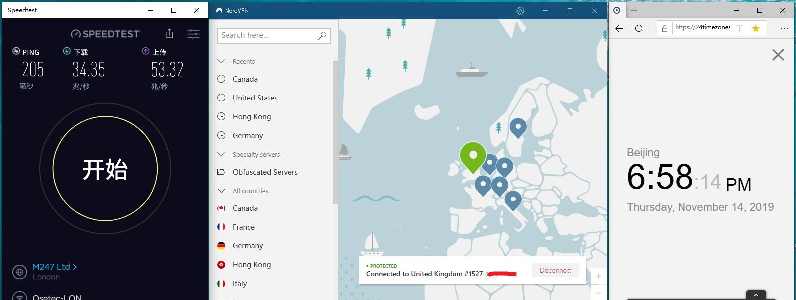 Windows NordVPN United Kingdom #1527 中国VPN翻墙 科学上网 Speedtest测速 - 20191114