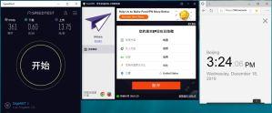 Windows PurePN US 中国VPN翻墙 科学上网 Speedtest测试-20191218