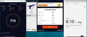 Windows PureVPN Canada 中国VPN翻墙 科学上网 Speedtest - 20191120