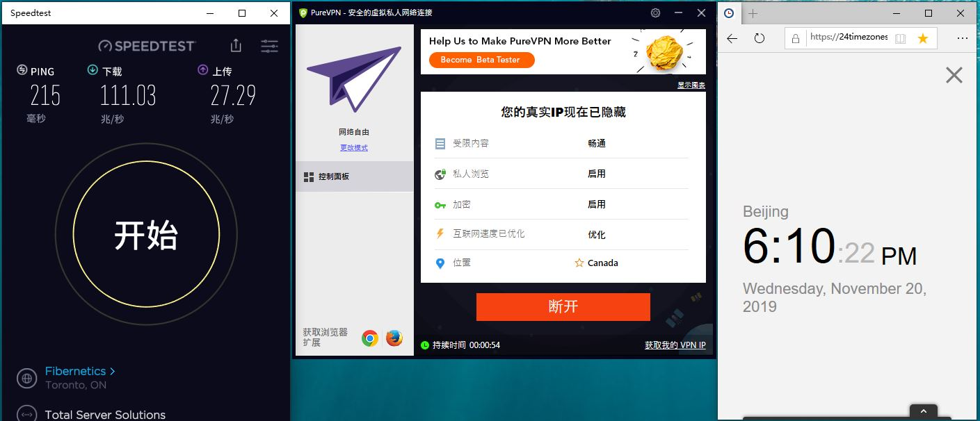 Windows PureVPN Canada 中国VPN翻墙 科学上网 Speedtest - 20191120