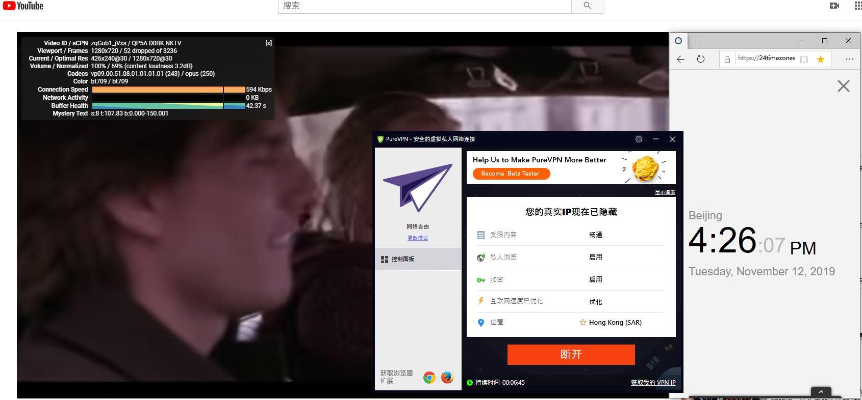 Windows PureVPN Hong Kong 中国VPN翻墙 科学上网 Youtube测速-20191112
