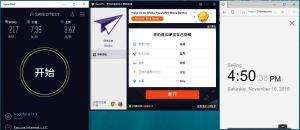 Windows PureVPN Italy 中国VPN翻墙 科学上网 SpeedTest - 20191116