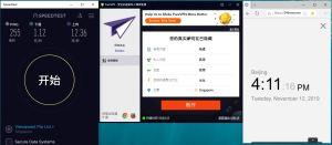 Windows PureVPN Singapore 中国VPN翻墙 科学上网 Speedtest测速-20191112