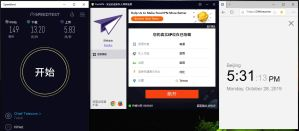 Windows PureVPN Taiwan 中国VPN翻墙 科学上网 SpeedTest - 20191028