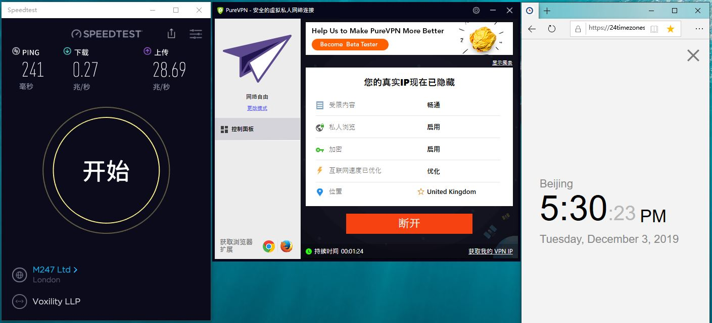 Windows PureVPN UK 中国VPN翻墙 科学上网 SpeedTest测试-20191203