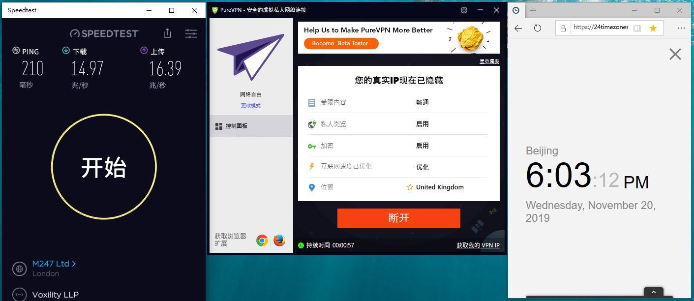 Windows PureVPN UK 中国VPN翻墙 科学上网 Speedtest - 20191120