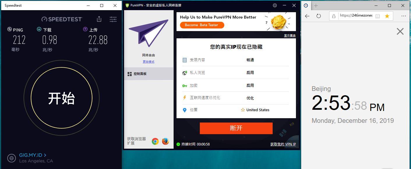 Windows PureVPN USA 中国VPN翻墙 科学上网 SpeedTest测试 - 20191216