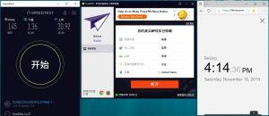 Windows PureVPN USA 中国VPN翻墙 科学上网 SpeedTest - 20191116
