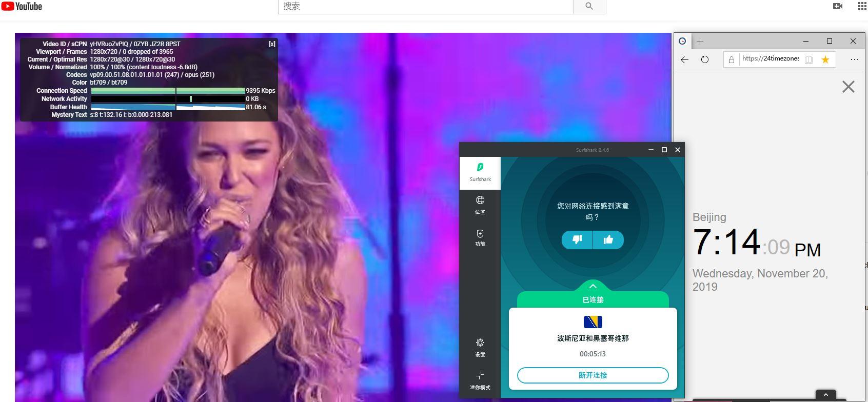 Windows SurfsharkVPN 波斯尼亚和黑塞哥维那 中国VPN翻墙 科学上网 Speedtest - 20191120