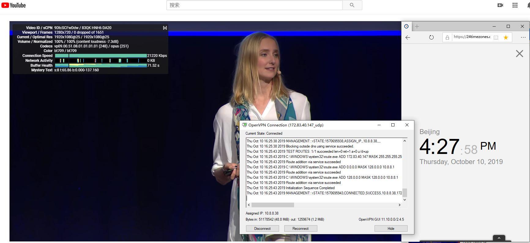 Windows SurfsharkVPN OPEN VPN GUI 172-UDP 中国VPN翻墙 科学上网 Youtube测速-20191010