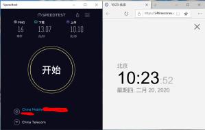 Windows10 本地网络速度测试-20200220