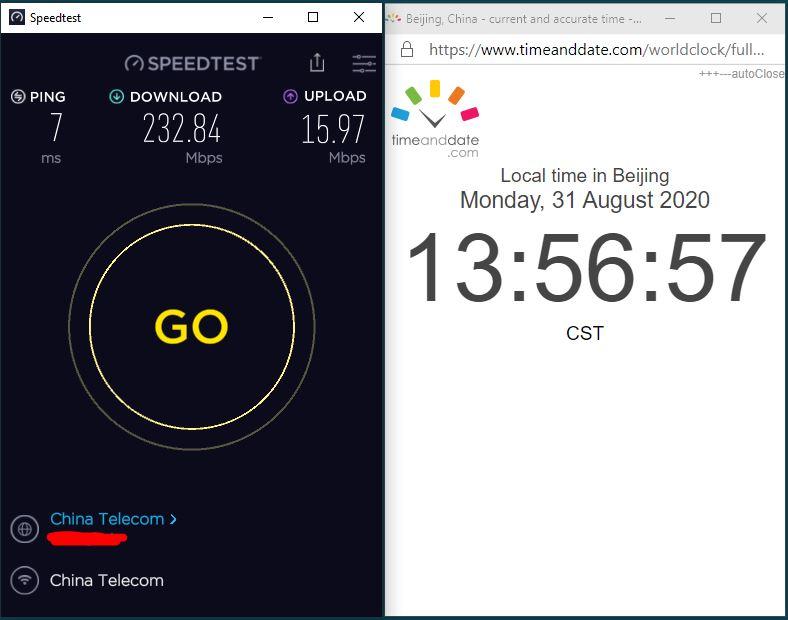 Windows10 本地网络速度测试 - 20200831