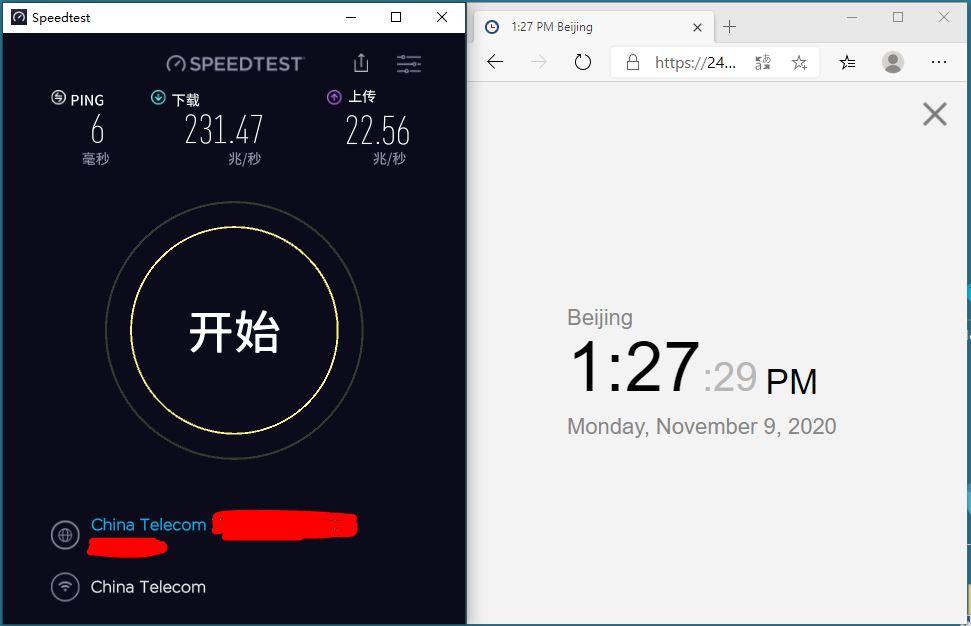 Windows10 本地网络速度测试 - 20201109