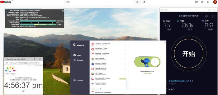 Windows10 AtlasVPN Automatic Czech Republic - Prague 服务器 中国VPN 翻墙 科学上网 Barry测试 10BEASTS - 20210929