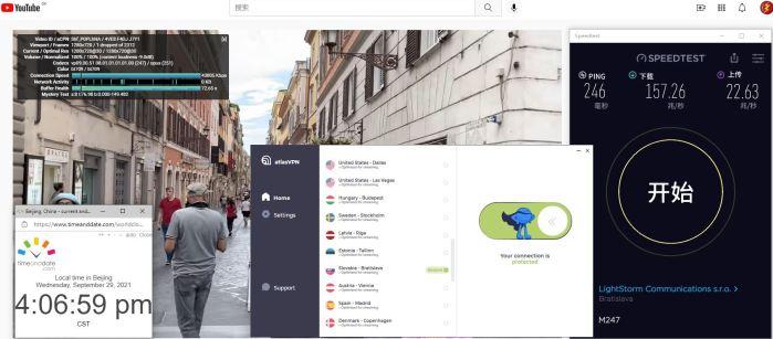 Windows10 AtlasVPN Automatic Slovakia - Bratislava 服务器 中国VPN 翻墙 科学上网 Barry测试 10BEASTS - 20210929