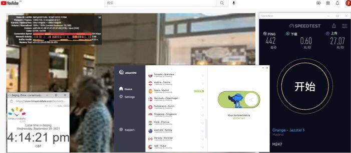 Windows10 AtlasVPN Automatic Spain - Madrid 服务器 中国VPN 翻墙 科学上网 Barry测试 10BEASTS - 20210929