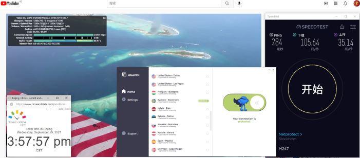 Windows10 AtlasVPN Automatic Sweden - Stockholm 服务器 中国VPN 翻墙 科学上网 Barry测试 10BEASTS - 20210929