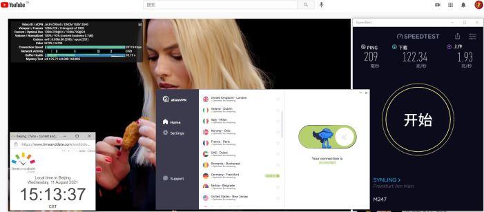 Windows10 AtlasVPN Germany - Frackfurt 服务器 中国VPN 翻墙 科学上网 Barry测试 10BEASTS - 20210811