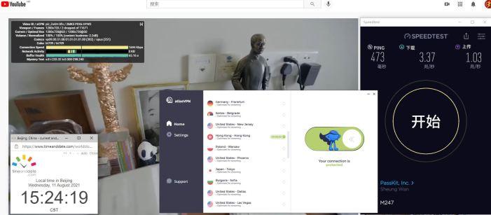 Windows10 AtlasVPN Hong Kong 服务器 中国VPN 翻墙 科学上网 Barry测试 10BEASTS - 20210811
