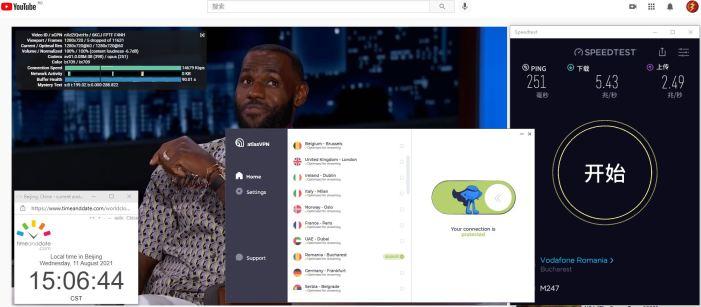 Windows10 AtlasVPN Romania - Bucharest 服务器 中国VPN 翻墙 科学上网 Barry测试 10BEASTS - 20210811