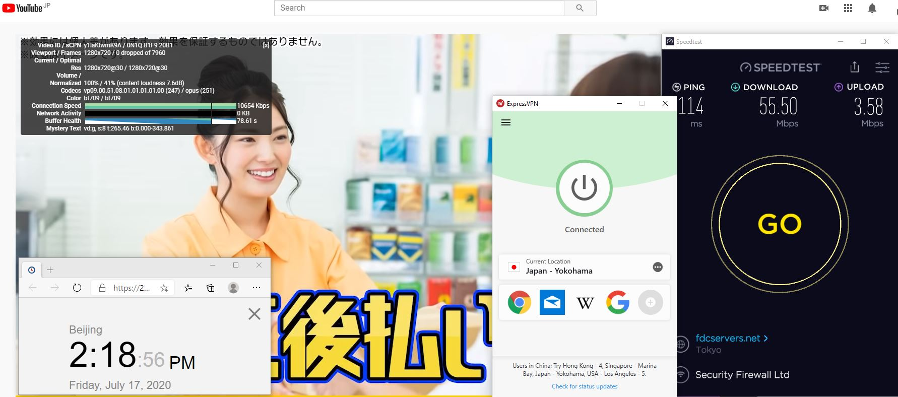 Windows10 ExpressVPN Auto Japan - Yokohama 中国VPN 翻墙 科学上网 测速-20200717