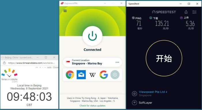 Windows10 ExpressVPN Auto Singapore - Marina Bay 服务器 中国VPN 翻墙 科学上网 Barry测试 10BEASTS - 20210908