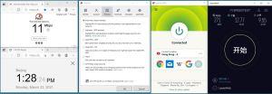 Windows10 ExpressVPN Automatic Hong Kong - 4 服务器 中国VPN 翻墙 科学上网 10BEASTS Barry测试 - 20210322