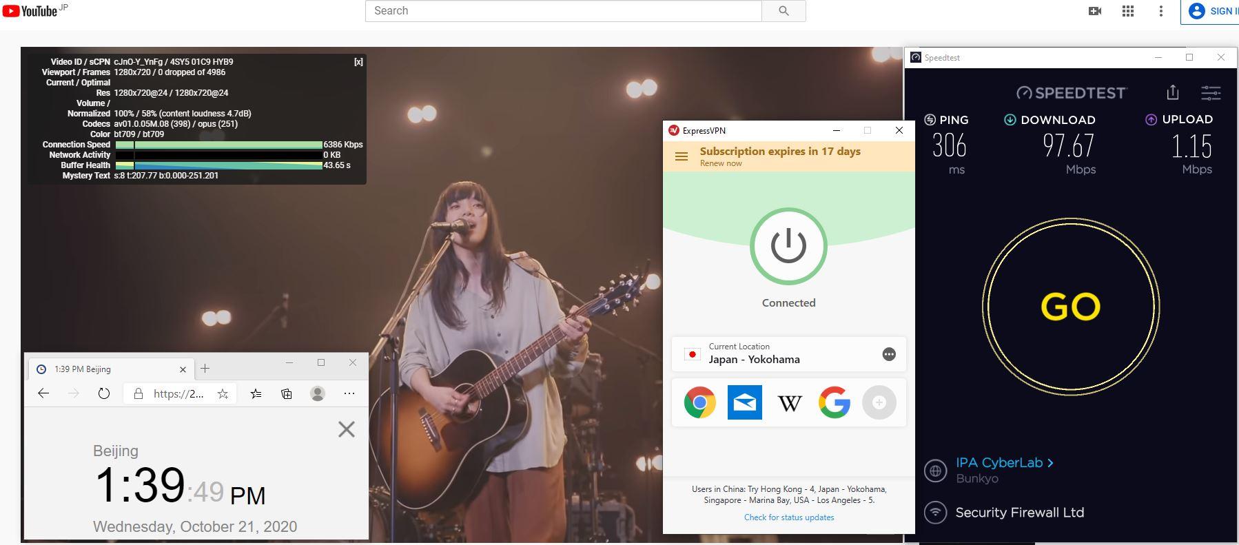 Windows10 ExpressVPN Automatic Japan- Yokohama 服务器 中国VPN 翻墙 科学上网 翻墙速度测试 - 20201021