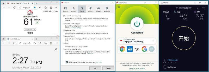 Windows10 ExpressVPN Automatic Singapore - Marina Bay 服务器 中国VPN 翻墙 科学上网 10BEASTS Barry测试 - 20210322