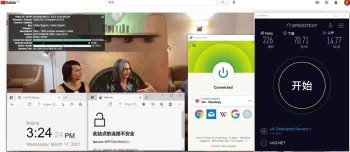 Windows10 ExpressVPN Automatic UK - Wembley 服务器 中国VPN 翻墙 科学上网 10BEASTS Barry测试 - 20210317