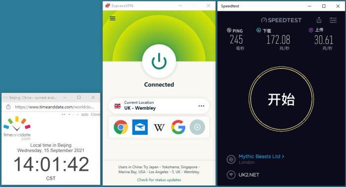 Windows10 ExpressVPN Automatic UK - Wembley 服务器 中国VPN 翻墙 科学上网 Barry测试 10BEASTS - 20210915