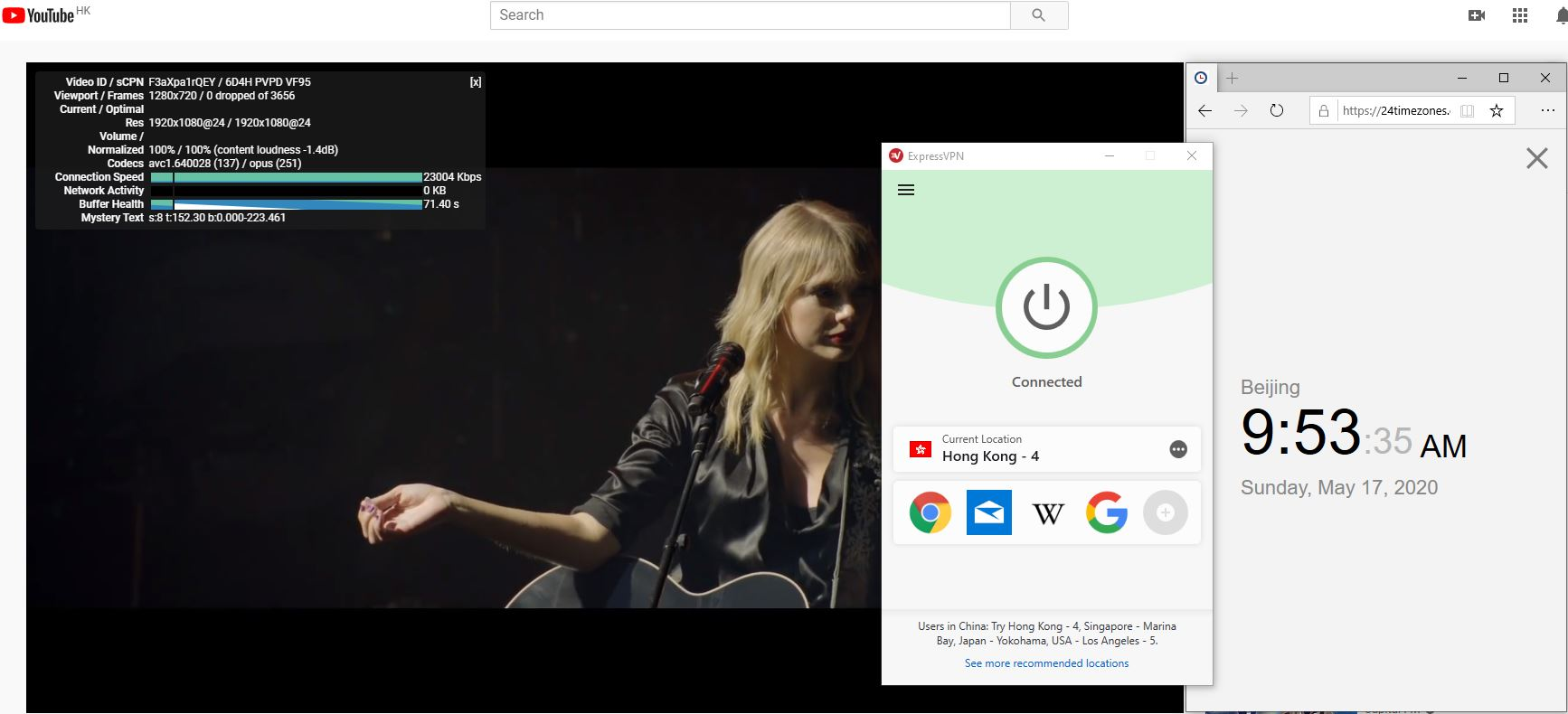 Windows10 ExpressVPN Hong Kong - 4 中国VPN 翻墙 科学上网 youtube测速-20200517