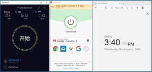 Windows10 ExpressVPN IKEv2 Canada - Toronto - 2 服务器 中国VPN 翻墙 科学上网 测试 - 20201202