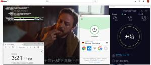 Windows10 ExpressVPN IKEv2 Germany - Nuremberg 服务器 中国VPN 翻墙 科学上网 测试 - 20201113